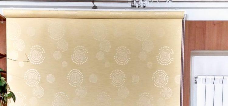 Рулонные шторы LVT 32