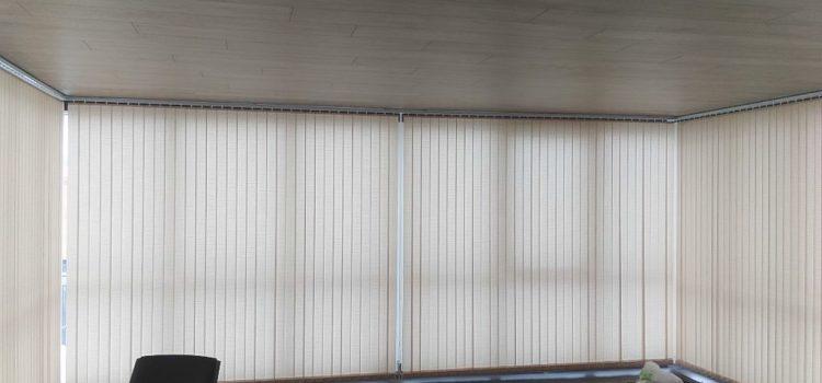 Вертикальные жалюзи — Челобитьевское шоссе, 2-й километр, вл7с1, Вешки парк, Метро Алтуфьево