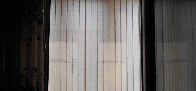 Вертикальные жалюзи — Большая Очаковская улица, Метро Юго-Западная
