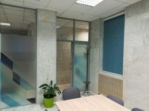 Рулонные шторы - Москва, ул. 9-я радиальная, Метро Царицыно