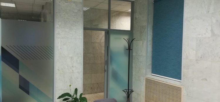 Рулонные шторы — Москва, ул. 9-я радиальная, Метро Царицыно