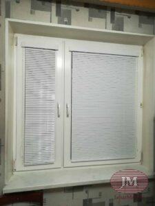 Горизонтальные алюминиевые жалюзи 25мм белого цвета в кассетной системе ISOTRA для кухни - г.Москва, ул.Исаковского