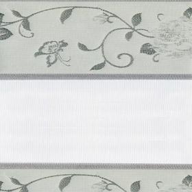 зебра ОРНАМЕНТ 7013 серебро 230 см