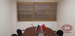 Горизонтальные жалюзи из бамбука 25 мм - г. Москва, Ленинский проспект