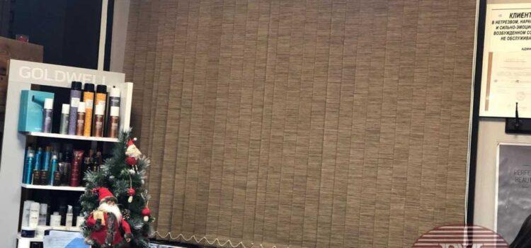 Вертикальные тканевые жалюзи - г.Химки