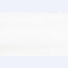 Полоса дерево снежное 50мм, 122/152/183/213см