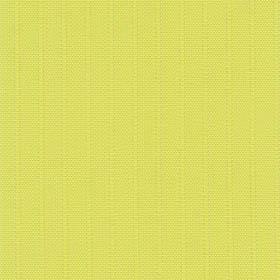 ЛАЙН II 3210 лимонный, 89мм