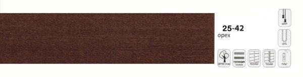 Полоса дерево 25мм, Classic-Wood 25K-42 орех